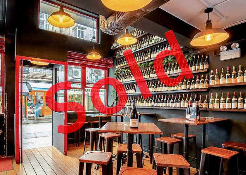 Bar & Restaurant for sale Guernsey